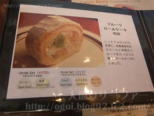 荻窪ブルックマークスぽってりホットケーキ012