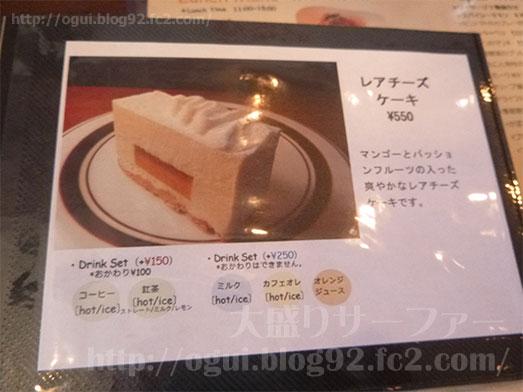 荻窪ブルックマークスぽってりホットケーキ013