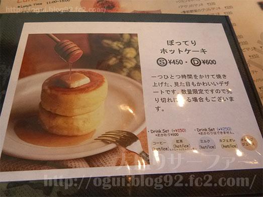 荻窪ブルックマークスぽってりホットケーキ014