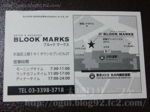 荻窪ブルックマークスぽってりホットケーキ029