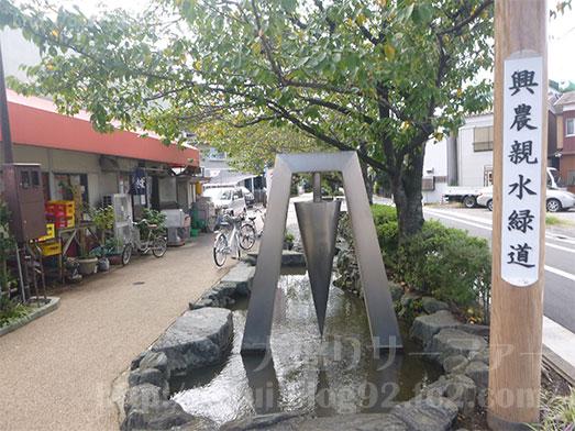 江戸川区のオクタン餃子でランチ004