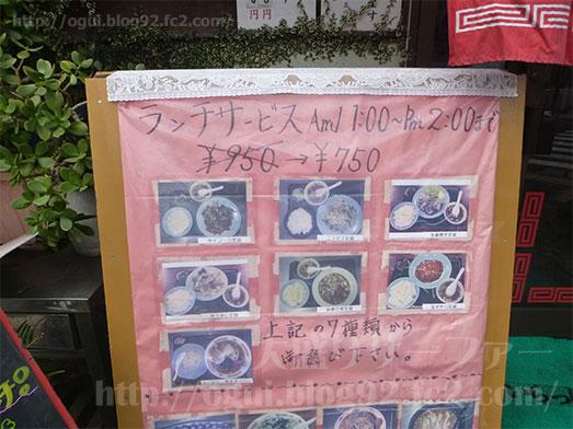 江戸川区のオクタン餃子でランチ007