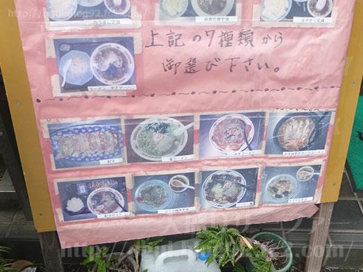 江戸川区のオクタン餃子でランチ008