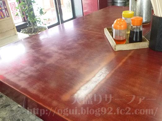 江戸川区のオクタン餃子でランチ010