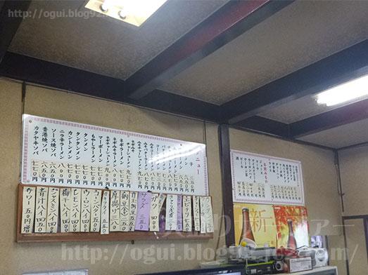 江戸川区のオクタン餃子でランチ012