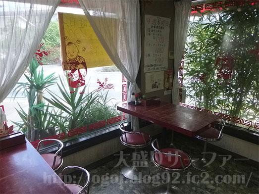 江戸川区のオクタン餃子でランチ016