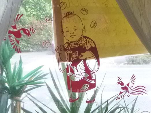 江戸川区のオクタン餃子でランチ017