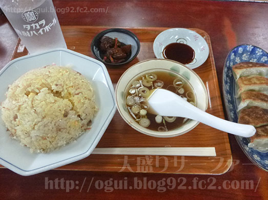 江戸川区のオクタン餃子でランチ019