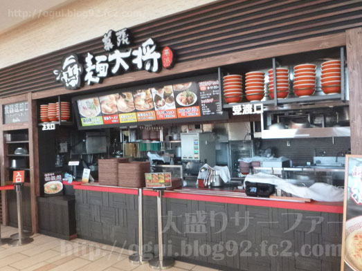 幕張パサールとん楽で豚汁定食006