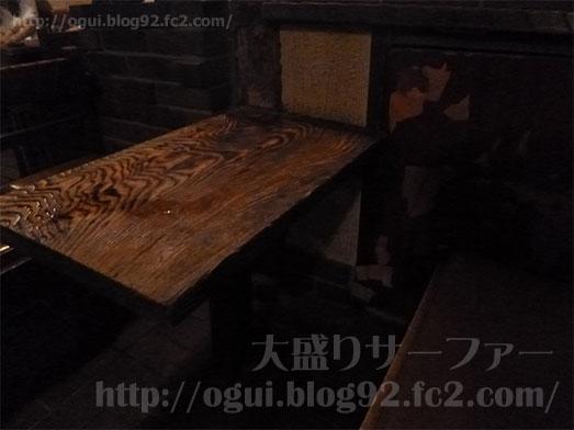 神保町喫茶店さぼうる2ハンバーグステーキランチ018