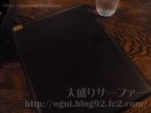 神保町喫茶店さぼうる2ハンバーグステーキランチ019