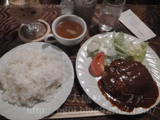 神保町喫茶店さぼうる2ハンバーグステーキランチ025
