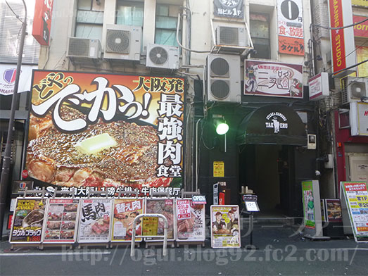 秋葉原ステーキタケルで特盛りステーキ丼004