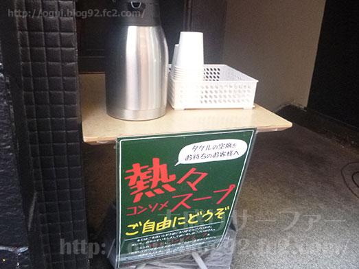 秋葉原ステーキタケルで特盛りステーキ丼008