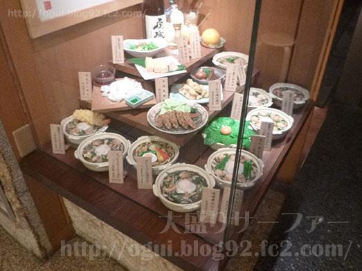 玉丁本店八重洲店で味噌煮込みうどん007