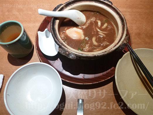 玉丁本店八重洲店で味噌煮込みうどん025