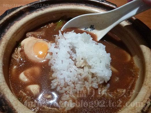 玉丁本店八重洲店で味噌煮込みうどん27