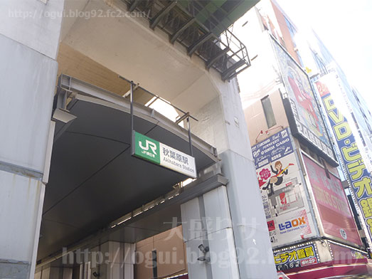 味噌煮込みうどん山本屋総本家002