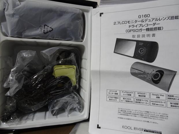 DSC00847_convert_20151229060322.jpg