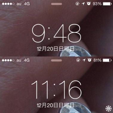 151221p09.jpg