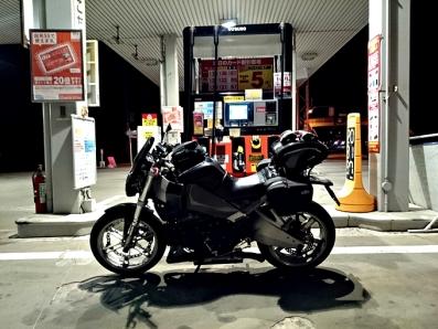 PICT1226_2016012610433507e.jpg