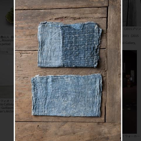 村上隆コレクション雑巾