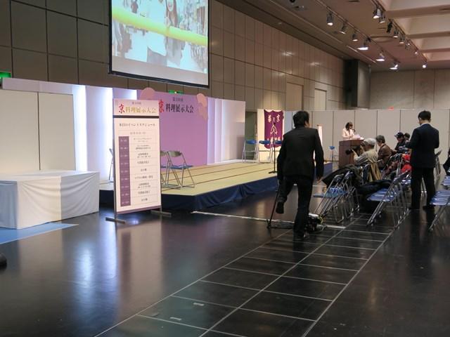 京料理展示大会 (5)