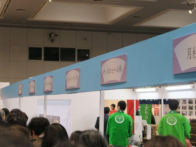 京料理展示大会 (6)