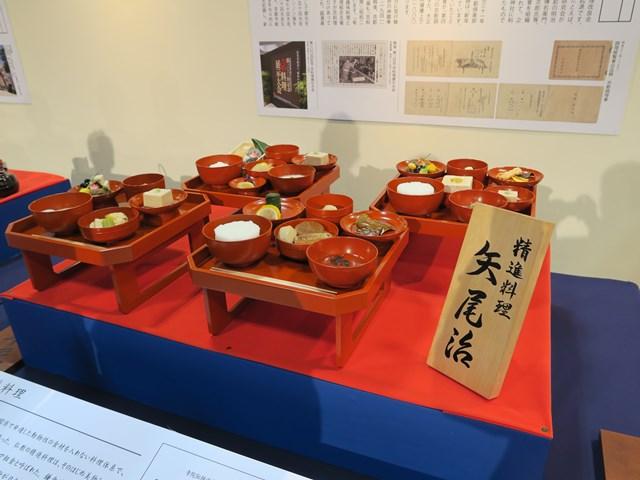 京料理展示大会 (11)