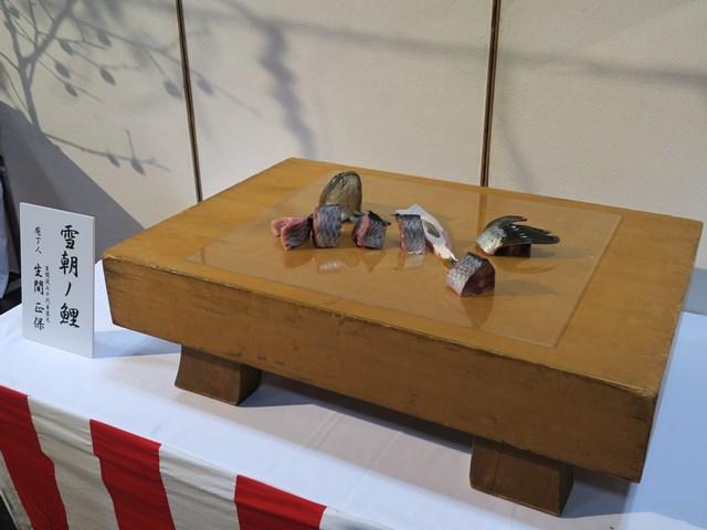 京料理展示大会 (12)
