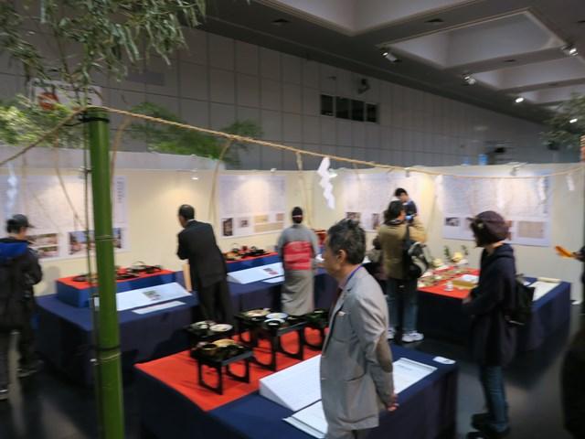 京料理展示大会 (13)