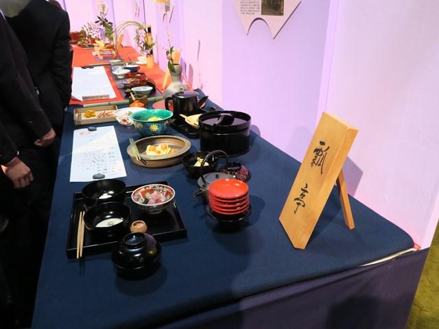 京料理展示大会 (15)