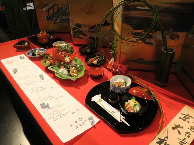 京料理展示大会 (20)