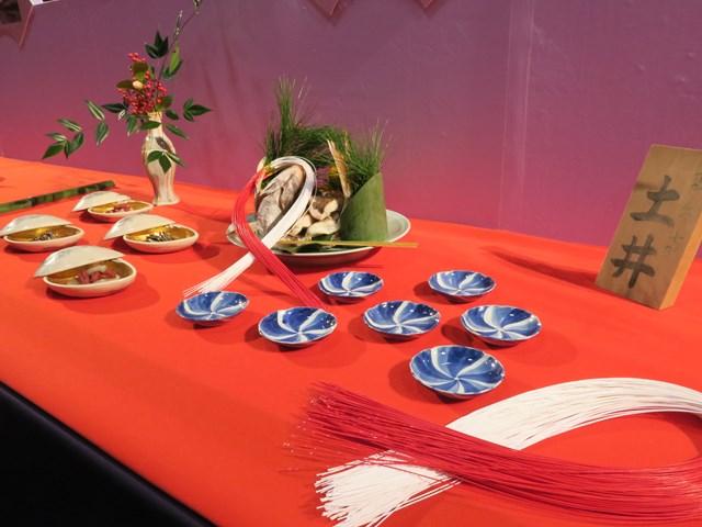 京料理展示大会 (21)