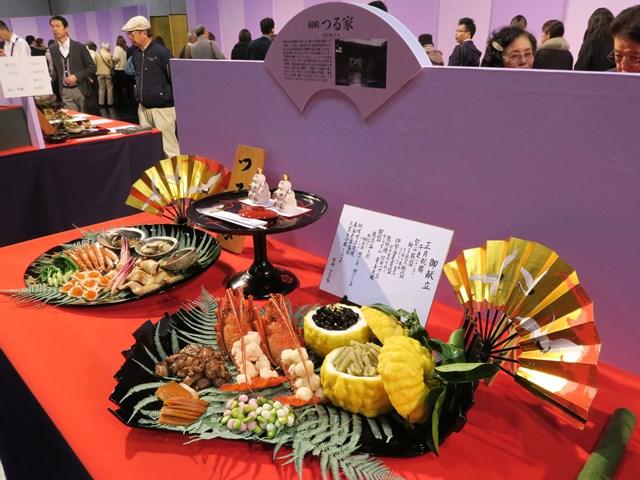 京料理展示大会 (22)
