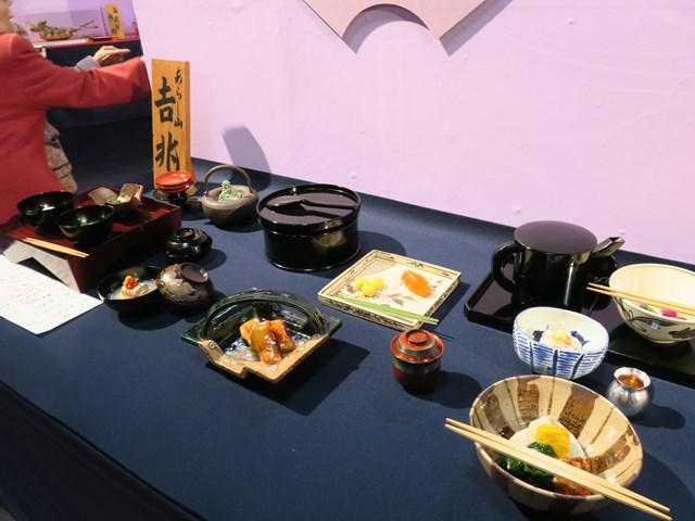 京料理展示大会 (23)