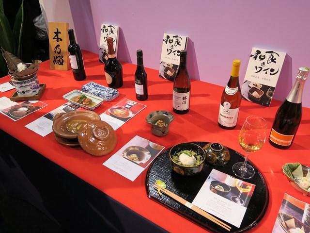 京料理展示大会 (27)