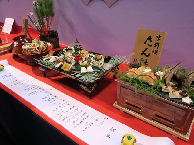 京料理展示大会 (28)