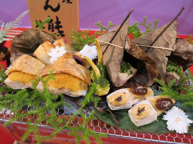 京料理展示大会 (29)