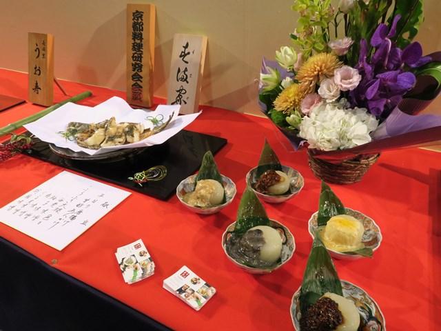 京料理展示大会 (33)