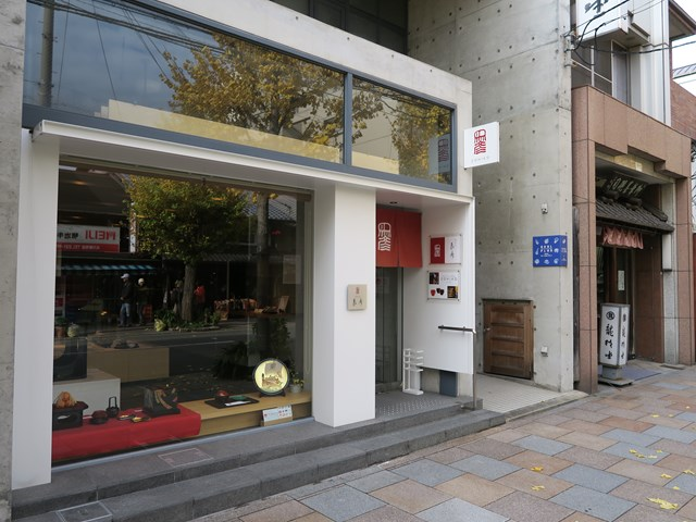 京料理展示大会 (39)