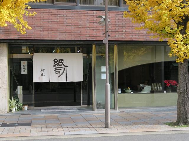 京料理展示大会 (41)