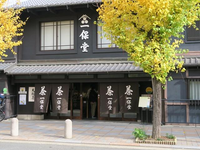 京料理展示大会 (42)