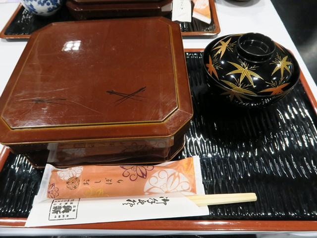 京料理展示大会 (47)