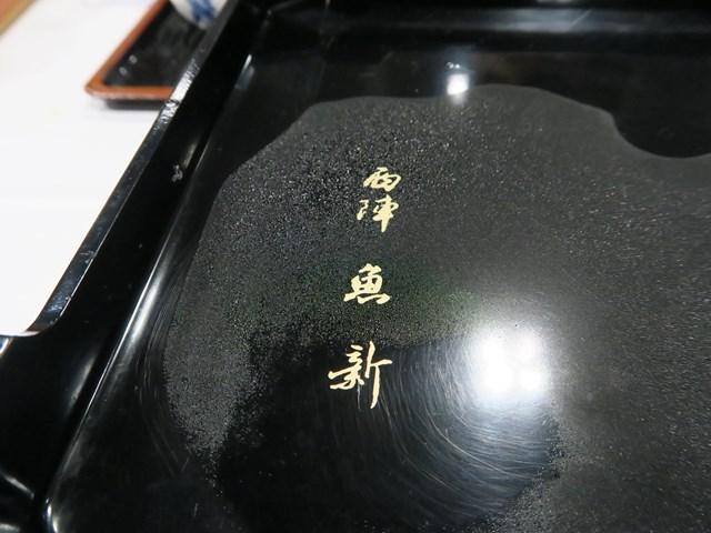 京料理展示大会 (49)