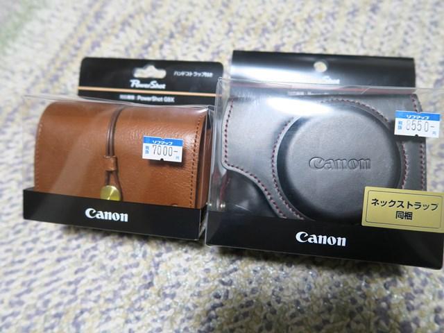 canon純正カメラケース(G7X,G9X) (1)