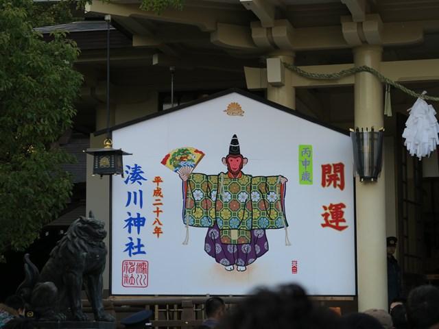 160101 湊川神社 (6)