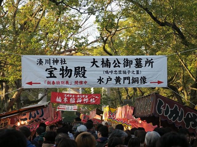160101 湊川神社 (4)