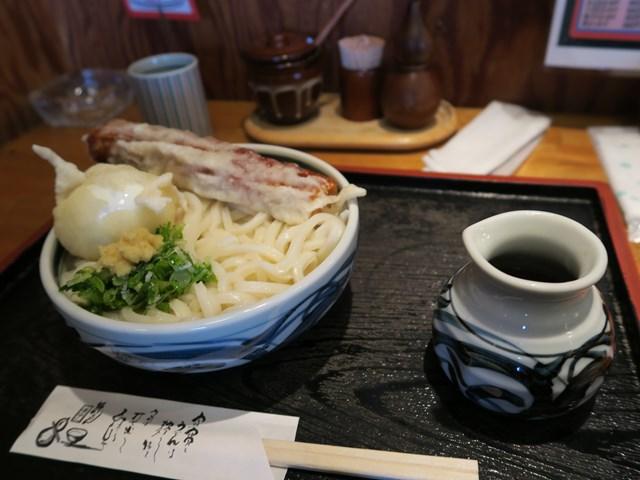 吾平 (4)
