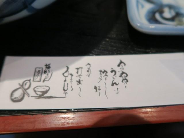 吾平 (11)